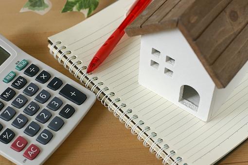 住宅ローン控除のための確定申告